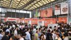 Sial China: una oportunidad para la carne argentina