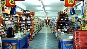 supermercados_chinos